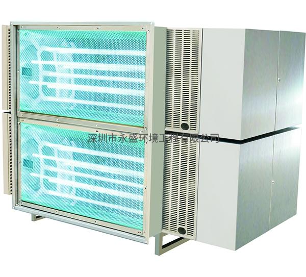 微波UV光解设备