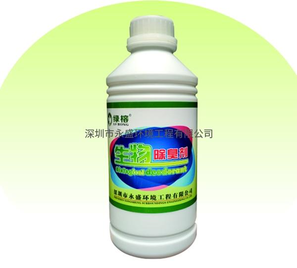 葫芦岛强效复合生物除臭剂