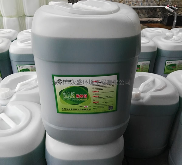 葫芦岛植物型除臭剂