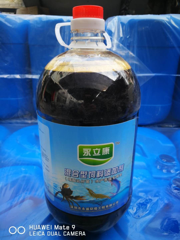 混合型饲料添加剂