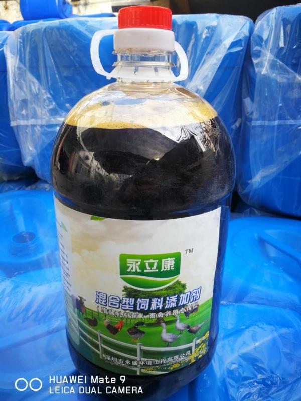 混合型饲料添加剂畜禽产养殖