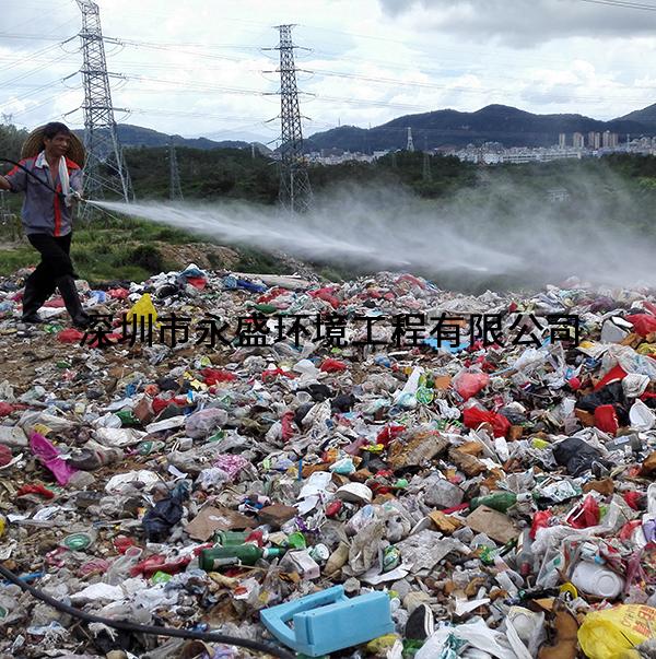 垃圾填埋场除臭现场