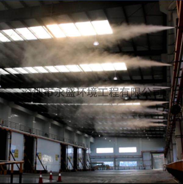 卸料大厅喷洒除臭剂现场